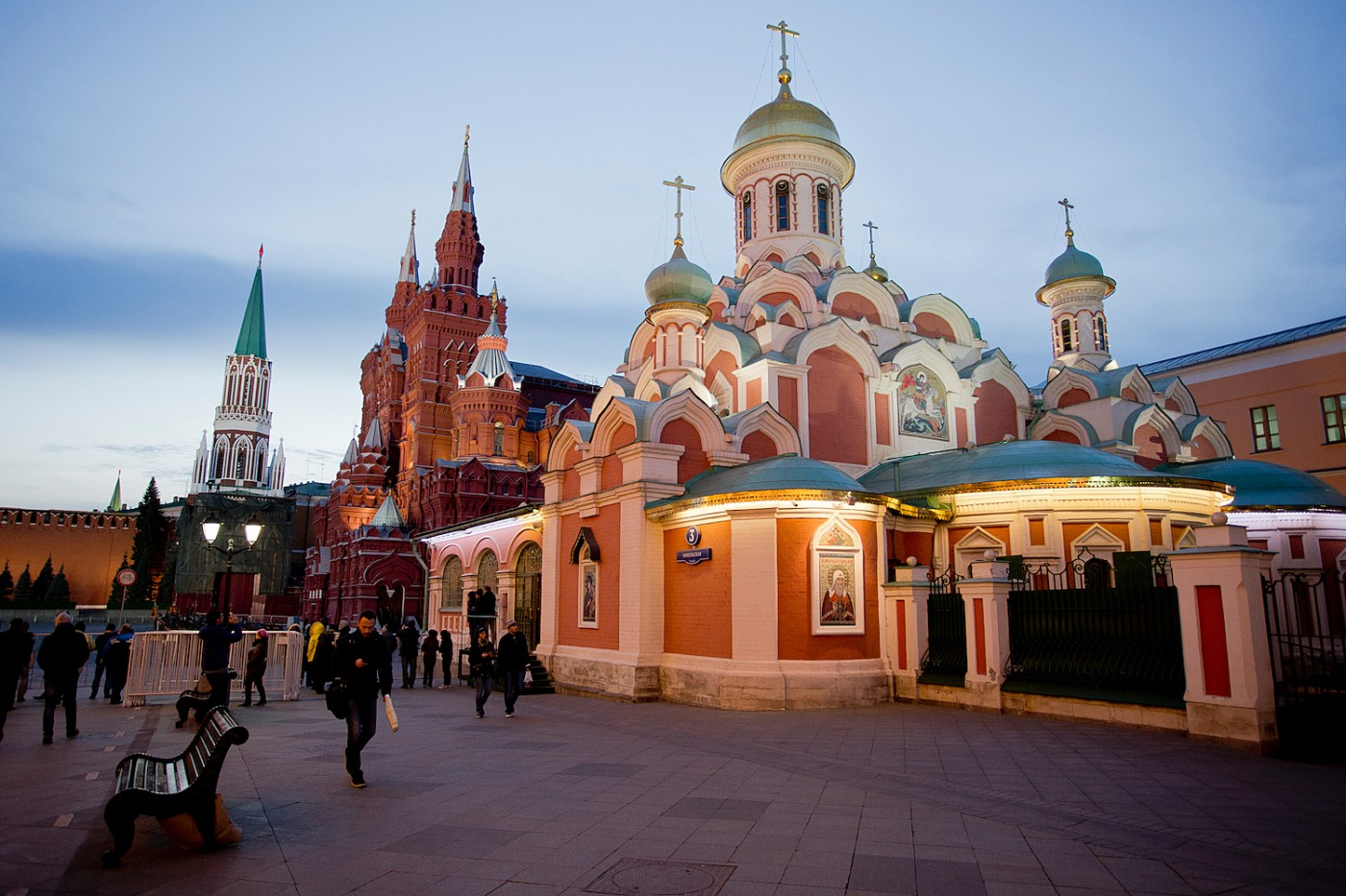 travel to moscow pobeda _ 24h in Moscow _ visiting Moscow
