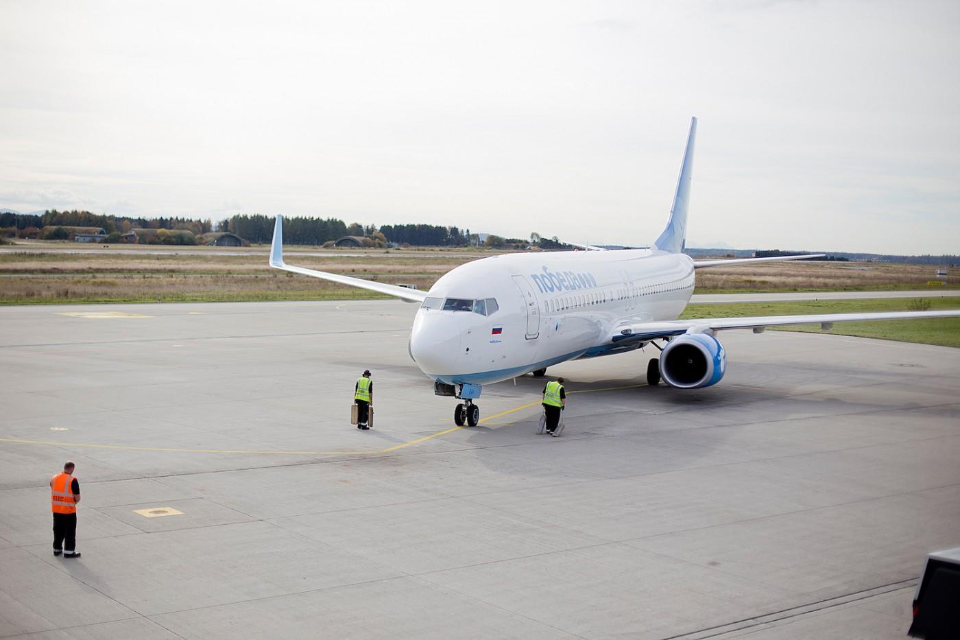 allgäu airport express