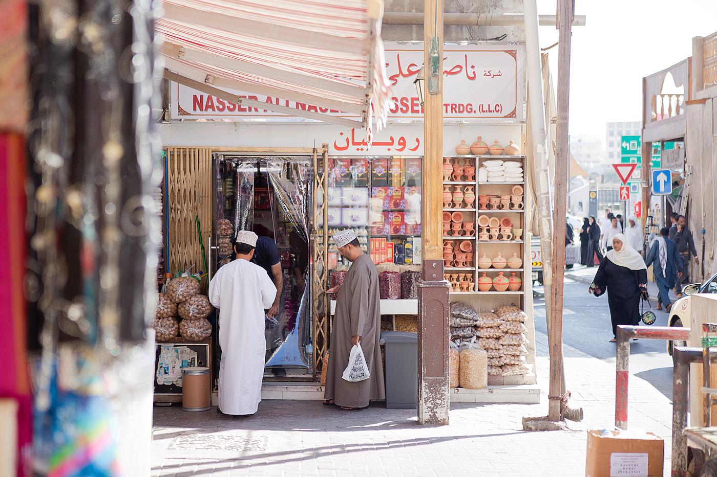 Spice Bazaar Dubai _ Spice Souk Dubai _ visit dubai _ what to see in dubai _ Bur Dubai _ Old Dubai _ Old Town Dubai _ Souks Dubai
