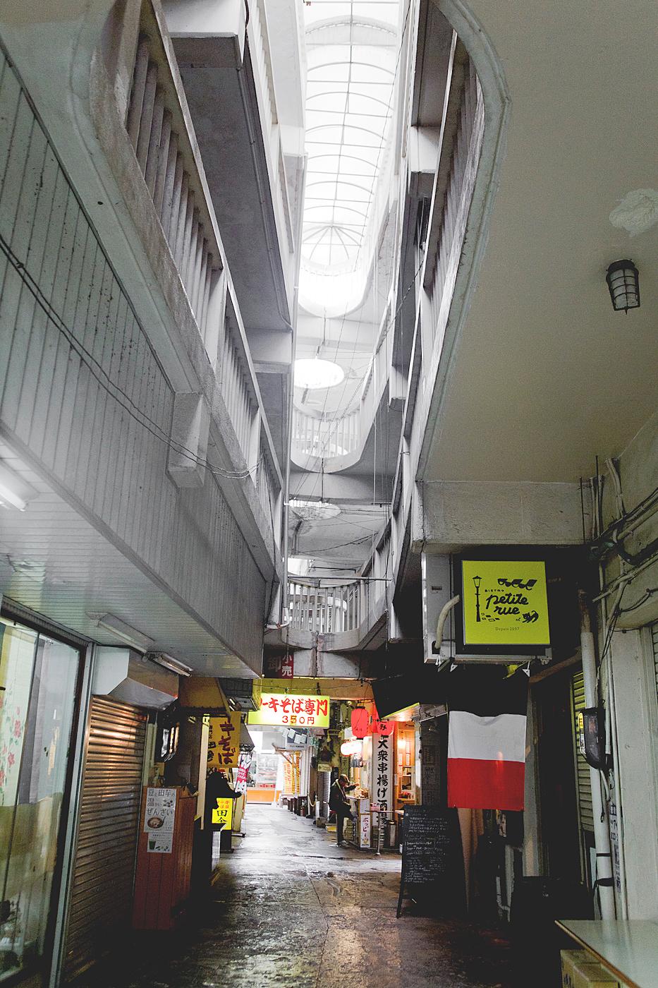 The golden bun - naha city okinawa - okinawa fish market guide