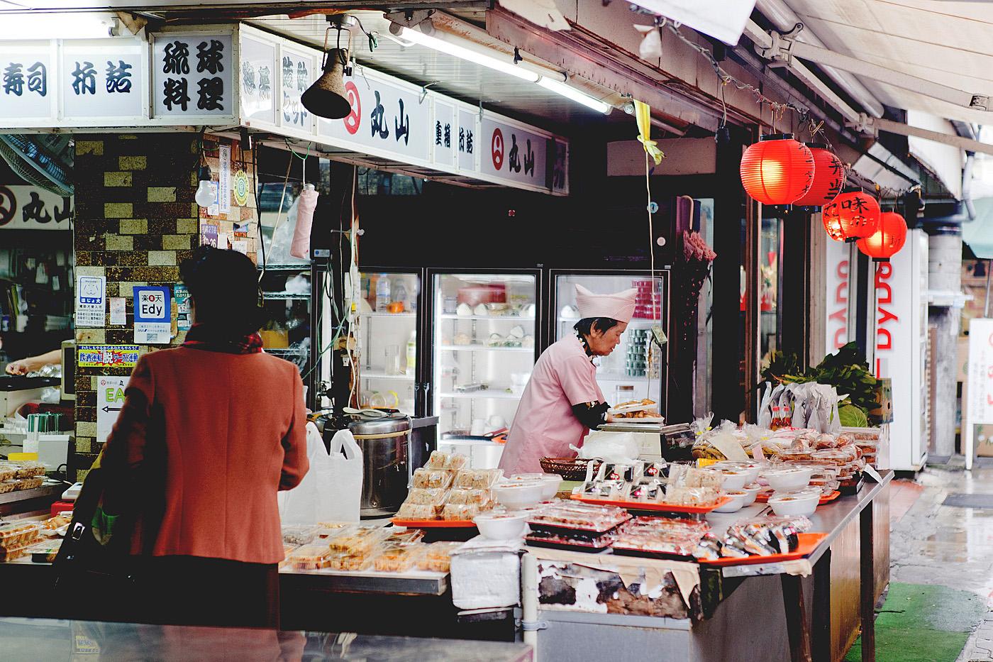 The golden bun - naha market naha, okinawa market, makishi market, naha city okinawa - okinawa fish market guide