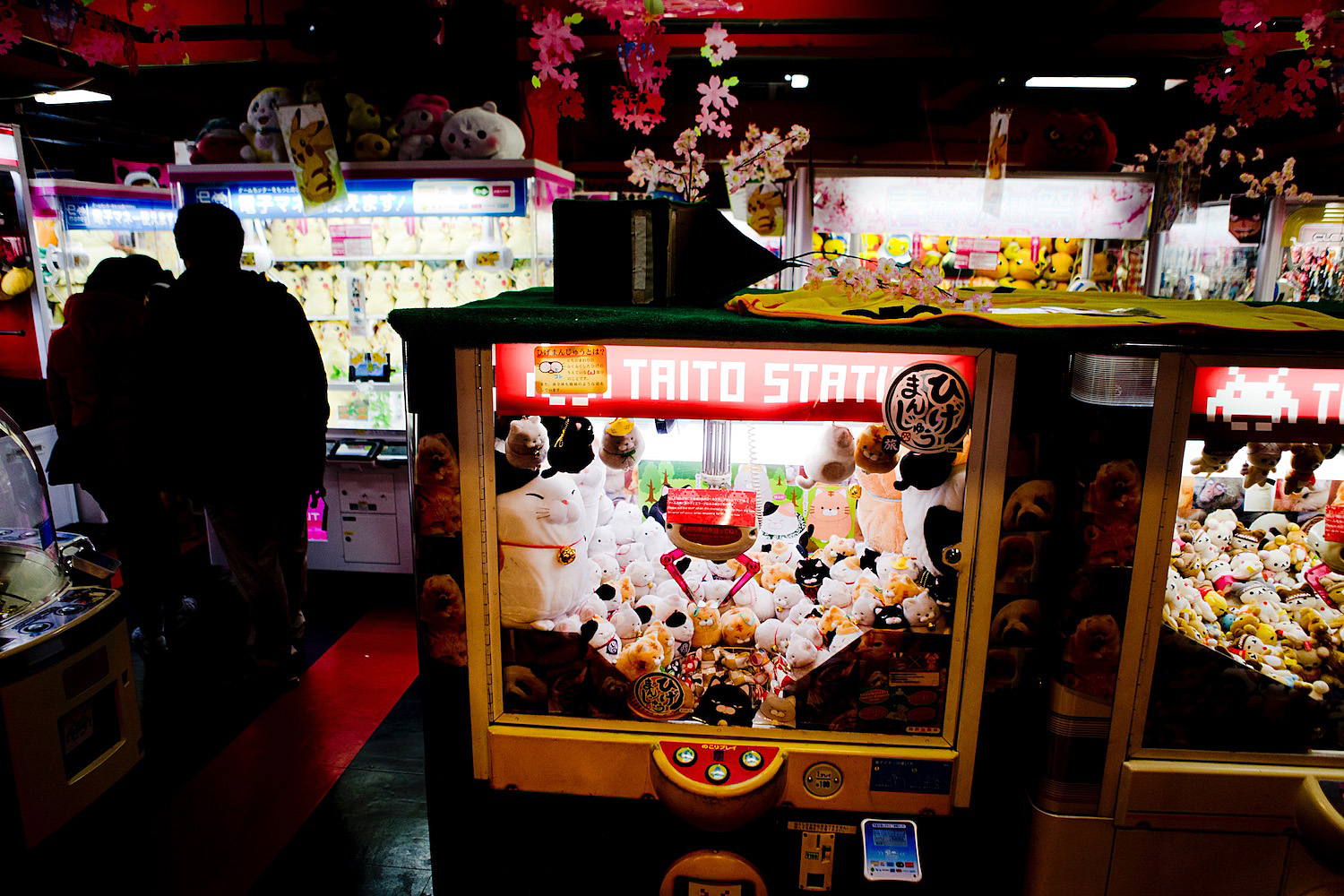 The Golden Bun's Guide to TOKIO | Akihabara, Taito Stations 48 hours in Tokio www.thegoldenbun.com