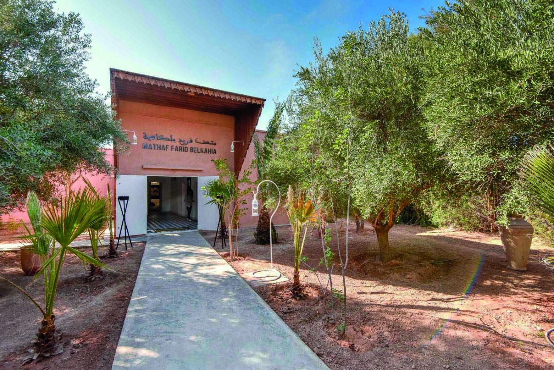 Entrée Musée Mathaf Farid Belkahia ©Fouad Maazouz