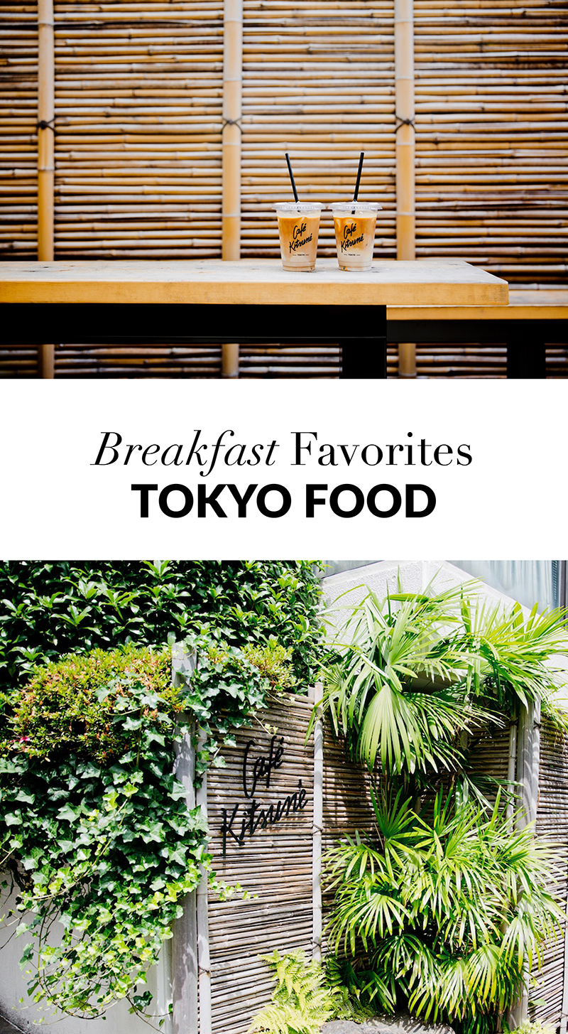 www.thegoldenbun.com |Cafés Tokyo breakfast places coffee shops